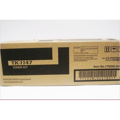 Kyocera TK-1147: Compatible Toner Negro