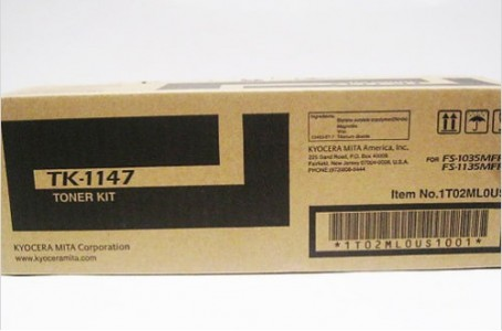 Toner Kyocera compatible TK-362 Negro